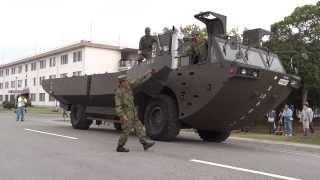 陸上自衛隊の変形メカ! 94式水際地雷敷設装置