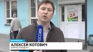 """""""Народный контроль"""" в мурманских аптеках нарушений не выявил"""