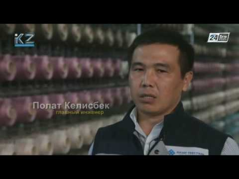 Сделано в Казахстане  Назар Текстиль Производство ковров