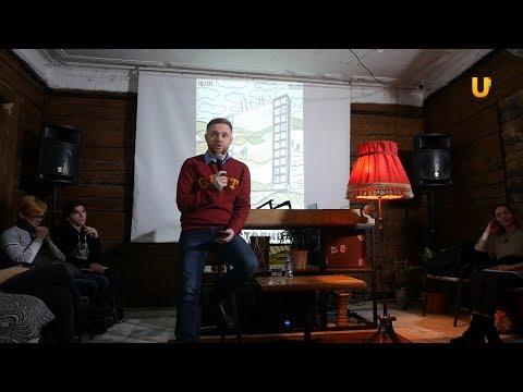 Открытые лекции: «Оренбург - ...ая столица»