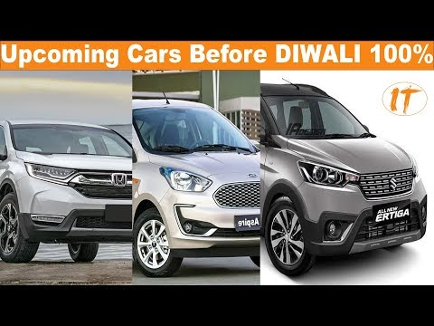 Top 5 Upcoming Cars Before DIWALI 🔥With Launch Date in india