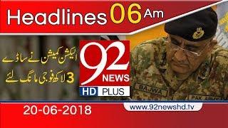 News Headlines | 6:00 AM | 20 June 2018 | 92NewsHD