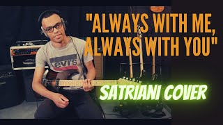 Joshua Gerber - Always with Me, Always with You (Joe Satriani)