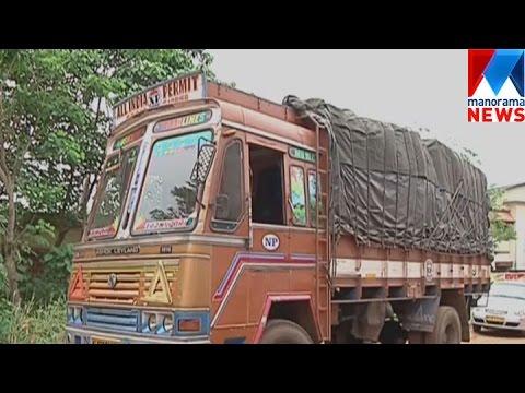 Goods lorry strike begin in kerala Manorama News