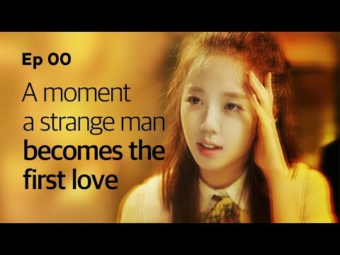 A moment a strange man becomes the first love | Yellow | Season 1 - teaser