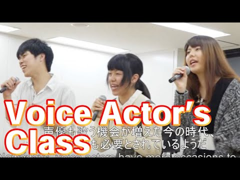 Japanese Voice Actor's Class