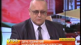 Сотрудничество с Белоруссией. Утро с Губернией. Gubernia TV
