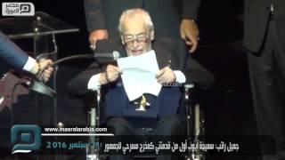 مصر العربية | جميل راتب: سميحة أيوب أول من قدمتني كمخرج مسرحي للجمهور