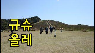 일본여행추천 규슈올레 나가사키 히라도코스 平戸コース