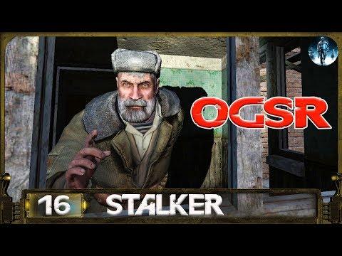 STALKER OGSR - 16: С выжигателем покончено, Припять, Дочь старика