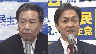 野党 「桜を見る会」「IR汚職」で政府追及へ(20/01/06)