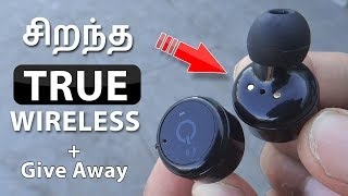 சிறந்த True Wireless Earbud | Best True Wireless Earbuds 2018