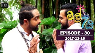 Mal Hathai | Episode 30 | 2017-12-16
