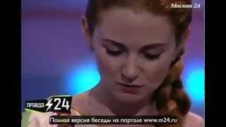 Лена Катина: «Секс утром и вечером»