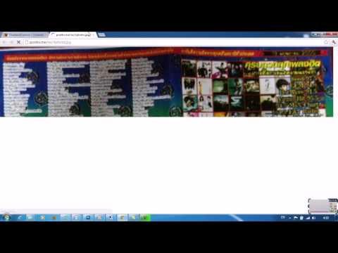 แนะนำเว็บ thailandtorrent.com