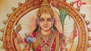 Sri Lalitha Ashtothram | #Dussehra #Vijayadashami #Ashtotram