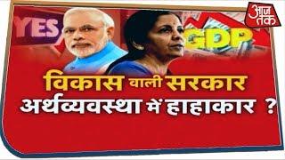 'विकास वाली सरकार' में क्यों डूब रहा बाज़ार ? देखिए Dangal With Rohit Sardana
