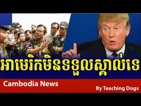 Cambodia News Today RFI Radio France International Khmer Evening Wednesday 09/13/2017