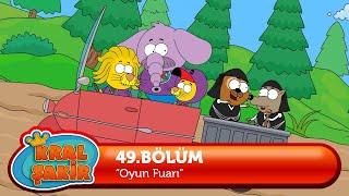 King Shakir - Game Fair (Cartoon)