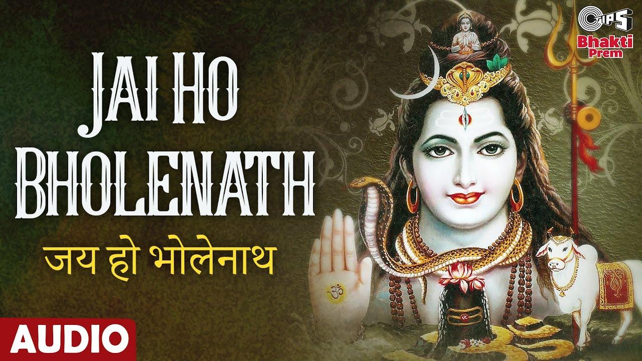 Jai Ho Bholenath   जय हो भोलेनाथ   Shiv Bhajan   Shravan Special   Shankar-Ehsaan-Loy
