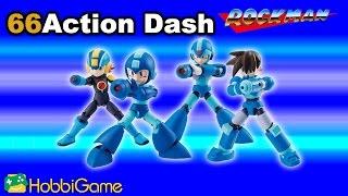 【HG玩具開箱】66Action Dash-Rockman (食玩)