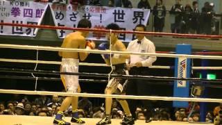 拳四朗20151227①日本タイトルマッチ対堀川謙一選手