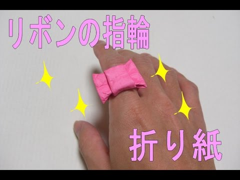 クリスマス 折り紙 折り紙 リボン 折り方 : youtube.com