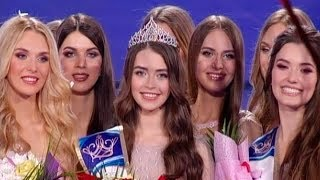 Мария Василевич – «Мисс Беларусь-2018»!