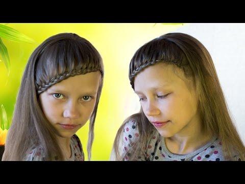 Прическа с длинной челкой/Детские прически