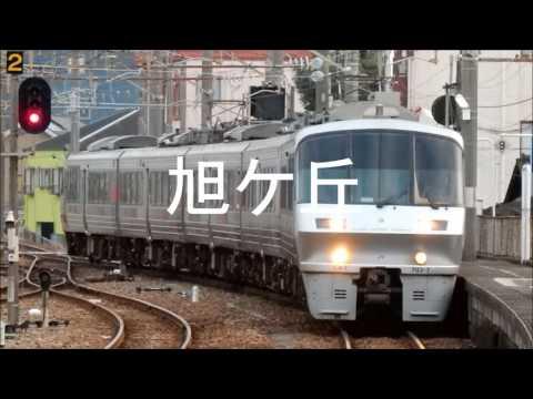 AKB48「GIVE ME FIVE!」で日豊本線の駅名