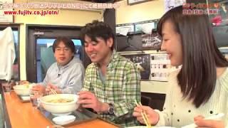 ラーメンWalker TV2 第73回(初回放送 2014年4月) ボリューム満点!老...