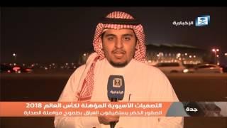 أخبار الرياضة: الصقور الخضر يستضيفون العراق بطموح مواصلة الصدارة