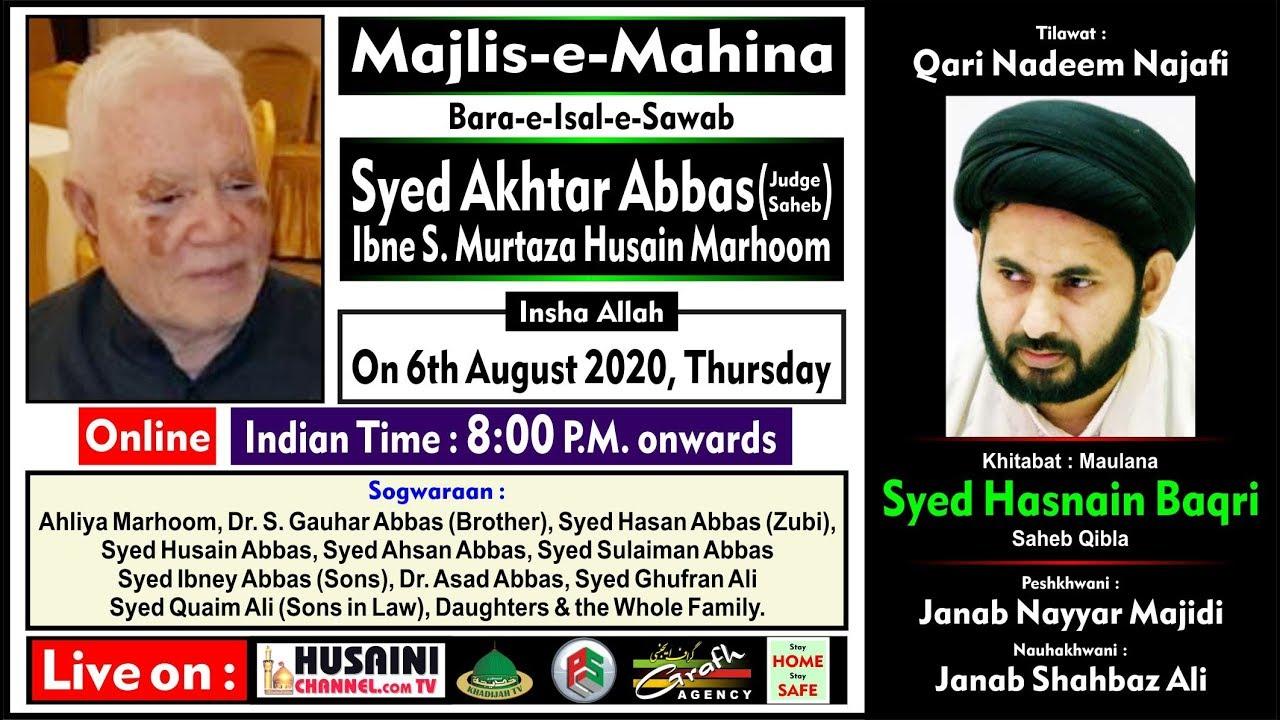 🔴 Live Online Majlis-e-Mahina | Syed Akhtar Abbas (Judge Saheb) | Maulana Syed Hasnain Baqri Saheb