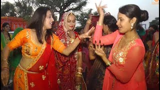 New Marwadi Village Girl dance 2018 | New Rajasthani Wedding Dance 2018 | New dj song
