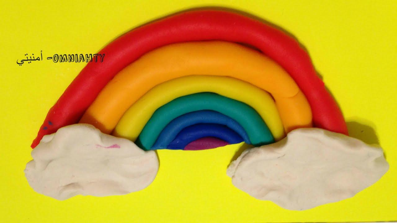 Rainbow Play Doh أشكال صلصال قوس قزح من المعجون نشاط أطفال Youtube