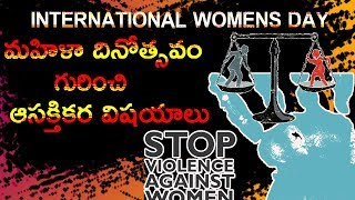 Amazing Facts for International Women's Day |  International Women's Day | Rajak Shaik's