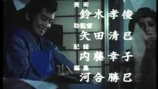 長七郎江戸日記第1シリーズのエンディング(ロングバージョン)