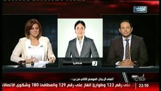 المصرى أفندى 360   طقوس الصمصريين فى رمضان .. لقاء مع لمياء فهمى عبدالحميد .. لقاء مع شريف شحاتة