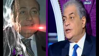 فيديو..أسامة كمال:
