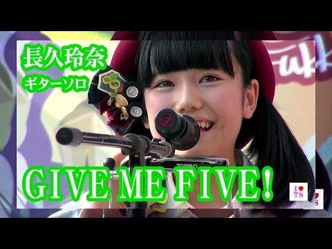 AKB48 チーム8ライブ福井 FBCサマーフェス� 長久玲奈 GIVE ME FIVE!