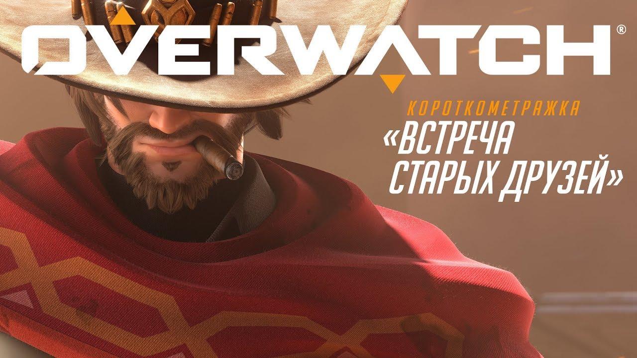 Авторы Overwatch представили Эш — ковбойшу, которая умеет кидаться динамитом