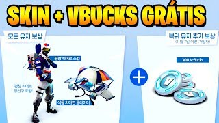 HOW to WIN SKIN and V-BUCKS FOR FREE-Fortnite Battle Royale
