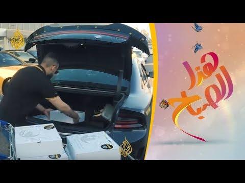 باستخدام سياراتهم الرياضية.. شباب كويتيون يوزعون وجبات إفطار صائم  - نشر قبل 8 ساعة