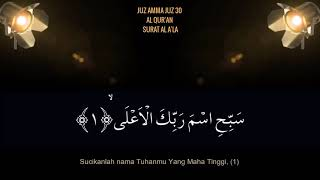 Download Ust. Hanan Attaki Surah Al-A'la