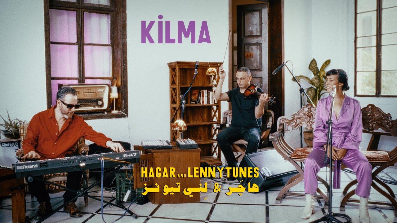Hagar & LennyTunes | Kilma كِلمه | Live with friends in Nazareth