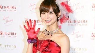 元AKB48の篠田麻里子さんが10月7日、自身がプロデュースするウエディン...