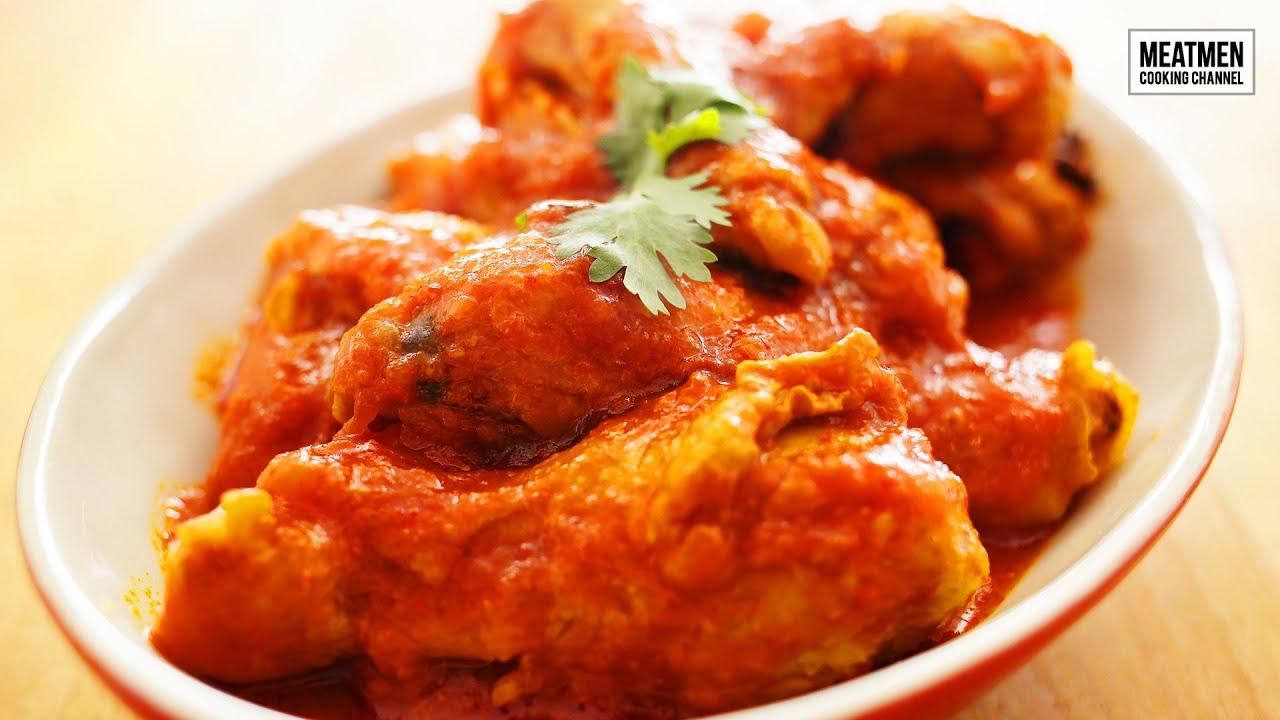 Ayam Masak Merah (Spicy Tomato Chicken) - YouTube