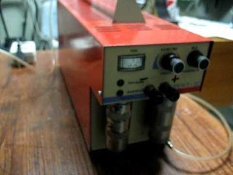 Водородная горелка Эффект-80