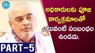 Tirumala Pradhana Archakulu Ramana Deekshitulu Interview - Part #5 || Koffee With Yamuna Kishore