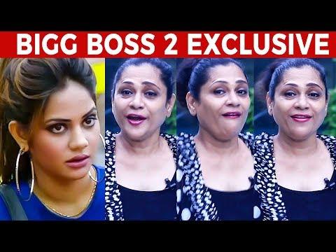 Uma Riyaz Imitates Aishwarya on BIGG BOSS 2